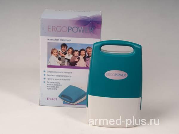 Небулайзер Ergopower ER-401