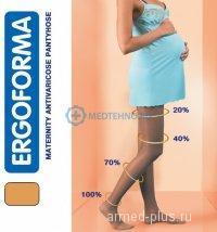 Колготки 113 для беременных 1 кл. (18-22 мм рт ст)