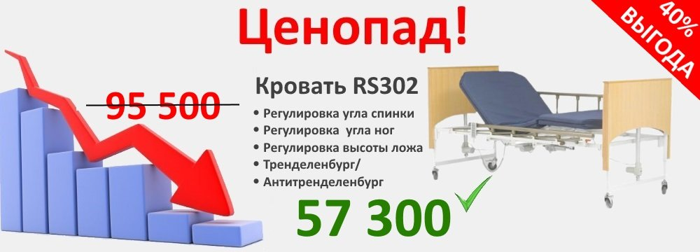 rs 302 ()