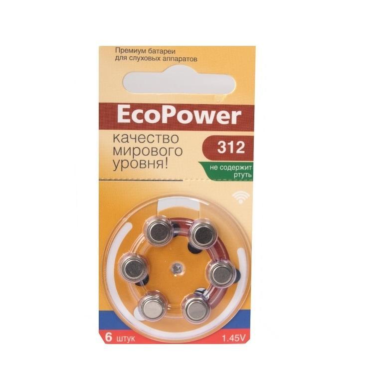 Батарейка для слуховых аппаратов EC-003 ECOPOWER 312 (№6)