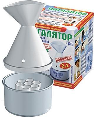 Ингалятор тепловлажный (Запахи здоровья)
