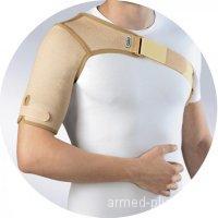 Бандаж на плечевой сустав Орто ASU 262