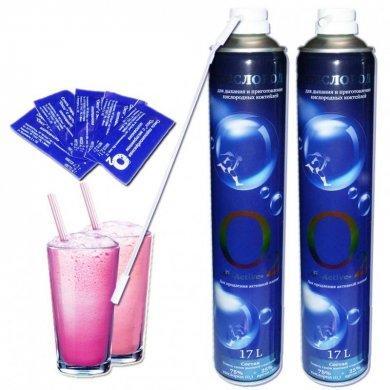 Набор для приготовления кислородного коктейля Air-Active