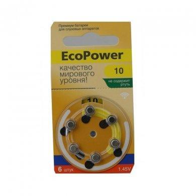 Батарейки для слуховых аппаратов EC-001 ECOPOWER 10 (№6)