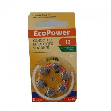 Батарейки для слуховых аппаратов EC-002 ECOPOWER 13 (№6)
