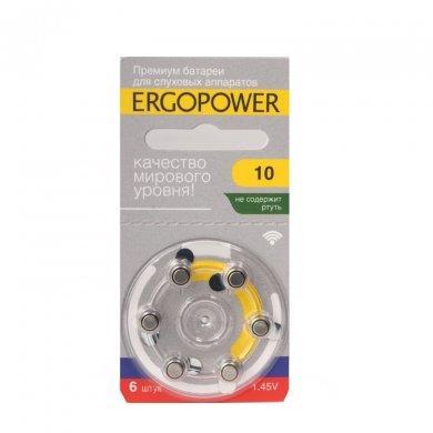 Батарейка для слуховых аппаратов ER-001 ERGOPOWER 10  (№6)