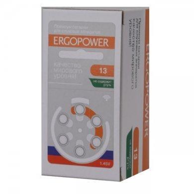 Батарейка для слуховых аппаратов ER-002 ERGOPOWER 13 (№6)