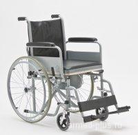 Кресло-коляска с санитарным оснащением для инвалидов Armed FS681