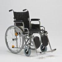 Кресло-коляска для инвалидов Armed: FS902СA