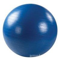 Мяч гимнастический для фитнеса 75 см в коробке с насосом (синий) L 0175b