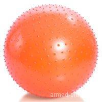 М-175 мяч для лечебной физкультуры 75 см массажный с насосом