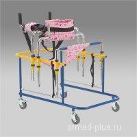 Ходунки для детей больных ДЦП Армед FS201