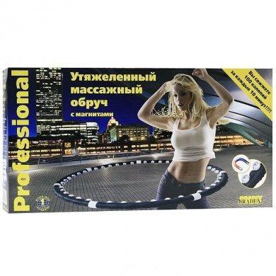 Обруч-тренажер с магнитными вставками утяжеленный (профессионал)